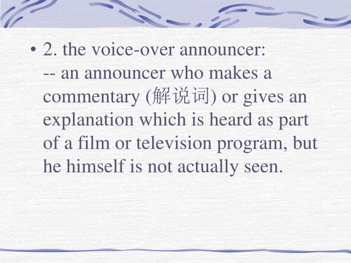 2. the voice-over announcer: