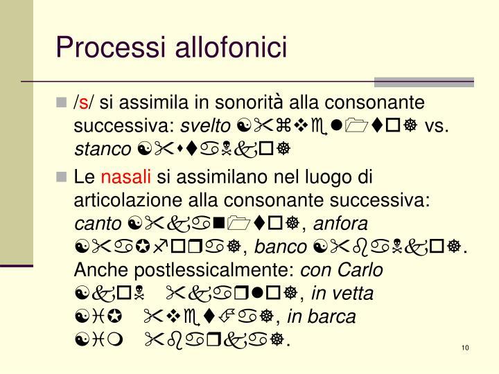 Processi allofonici