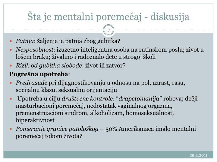 Šta je mentalni poremećaj - diskusija