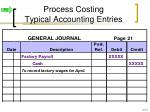 process costing typical accounting entries3
