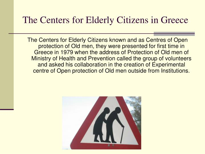 The c enters for elderly citizens in greece