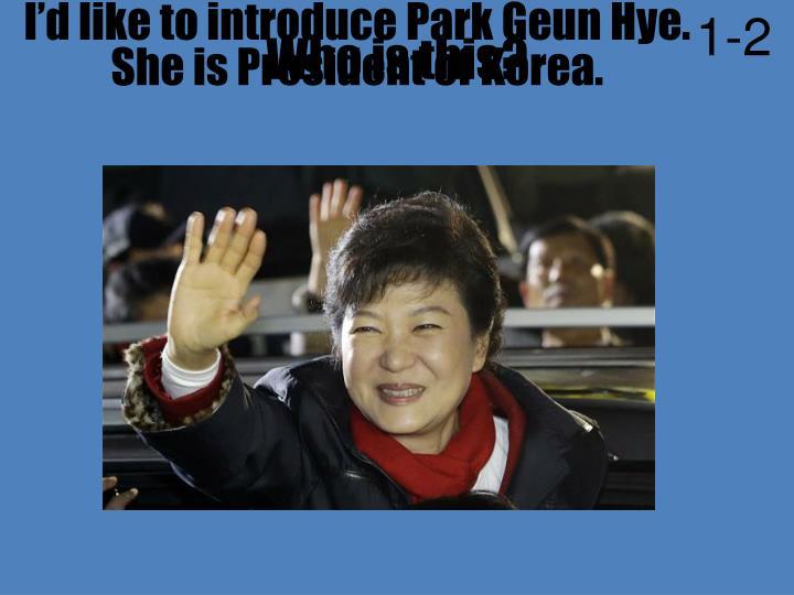 I'd like to introduce Park