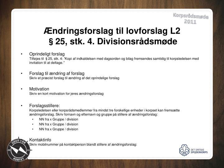 Ændringsforslag til lovforslag L2