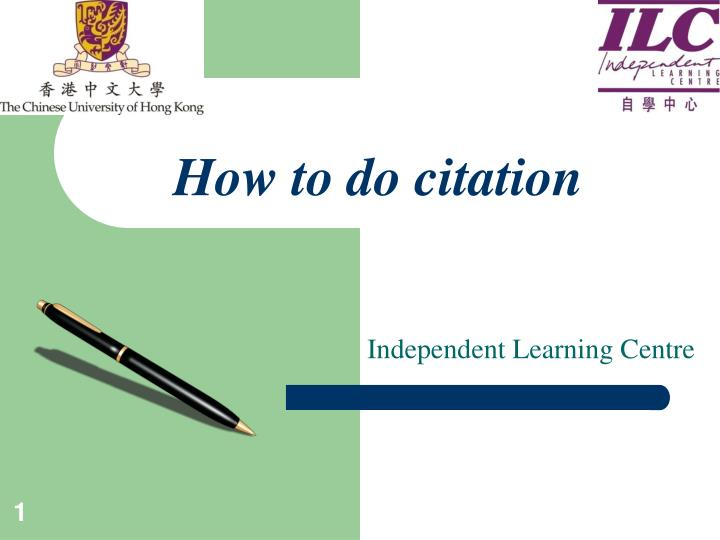 How to do citation