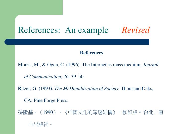 References:  An example