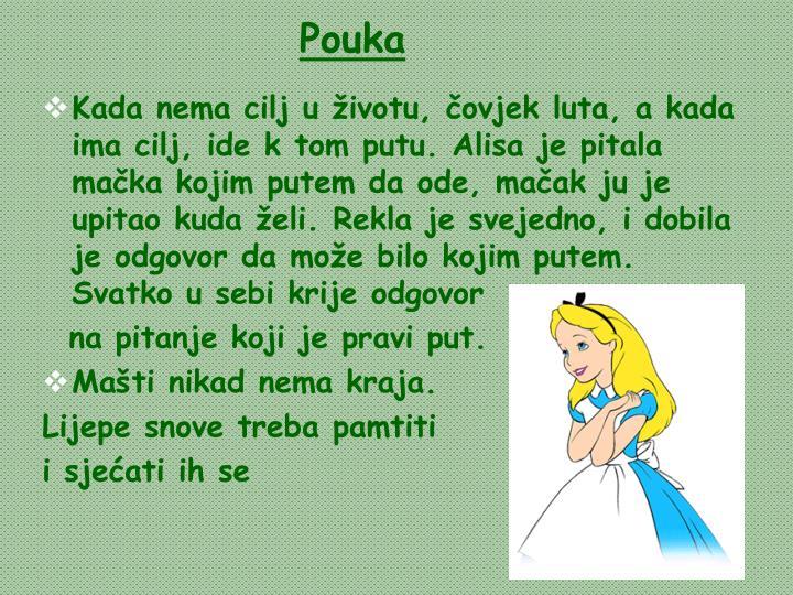 Pouka