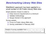 benchmarking library web sites