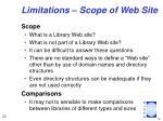 limitations scope of web site