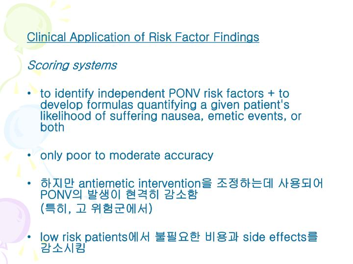 Clinical Application of Risk Factor Findings