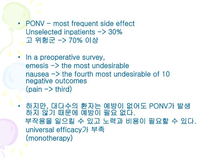 PONV - most frequent side effect