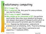 evolutionary computing2