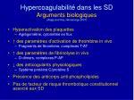 hypercoagulabilit dans les sd arguments biologiques ataga and key hematology 2007