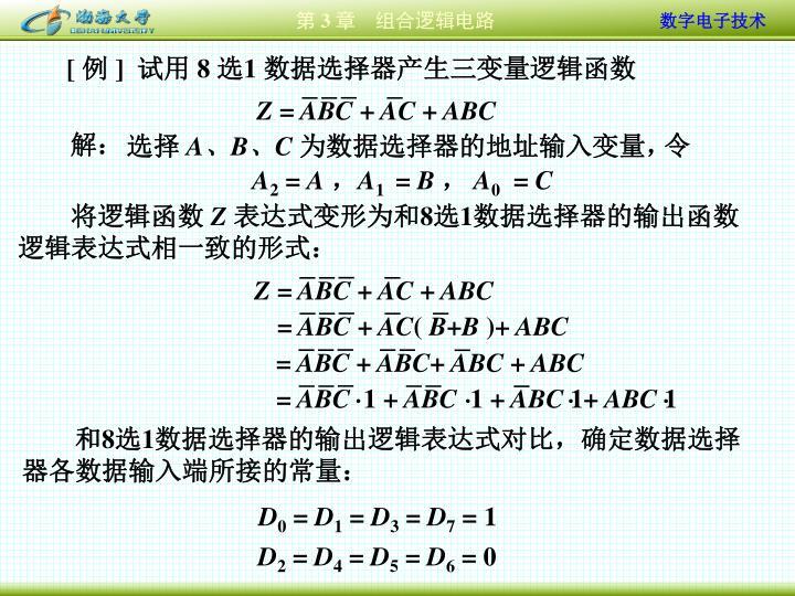 Z = ABC + AC + ABC