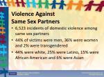 violence against same sex partners