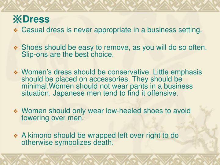 ※Dress