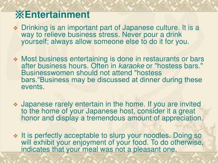 ※Entertainment