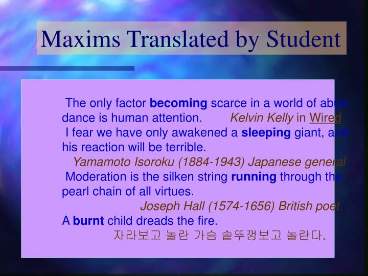Maxims Translated by Student