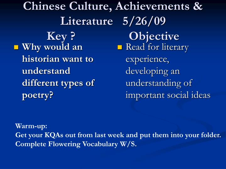 chinese culture achievements literature 5 26 09 key objective