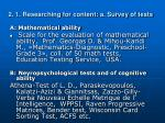2 1 researching for content a survey of tests