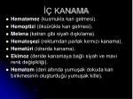 kanama2