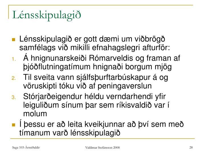 Lénsskipulagið