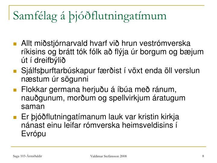 Samfélag á þjóðflutningatímum