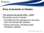 entry of alcolocks in sweden1