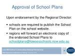 approval of school plans1
