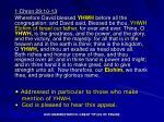 god manifestation great titles of praise11