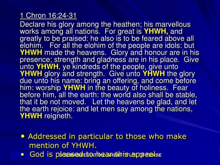 GOD MANIFESTATION: GREAT TITLES OF PRAISE