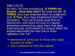 god manifestation great titles of praise8