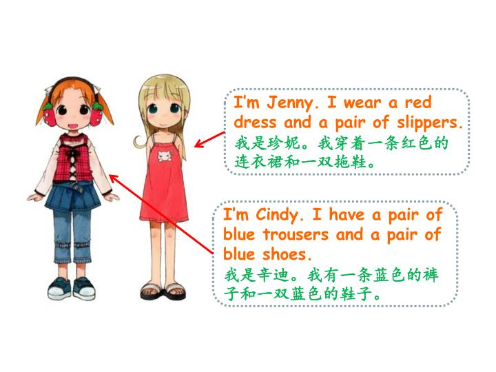I'm Jenny. I wear a red dress and a pair of slippers.