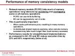 performance of memory consistency models
