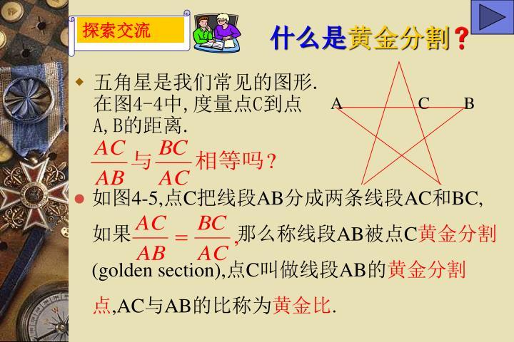 五角星是我们常见的图形