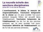 la nouvelle chelle des sanctions disciplinaires article r511 13 du code de l education