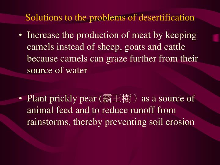 Solutions to the problems of desertification
