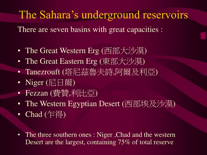 The Sahara's underground reservoirs