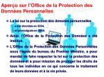 aper u sur l office de la protection des donn es personnelles