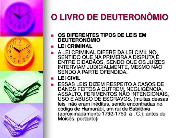 O LIVRO DE DEUTERONÔMIO