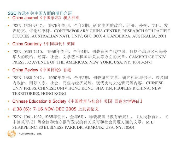 China Journal《