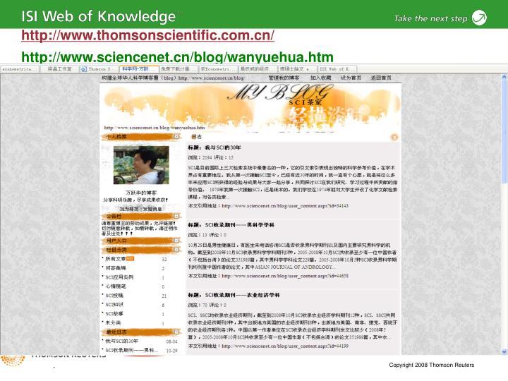 http://www.thomsonscientific.com.cn/
