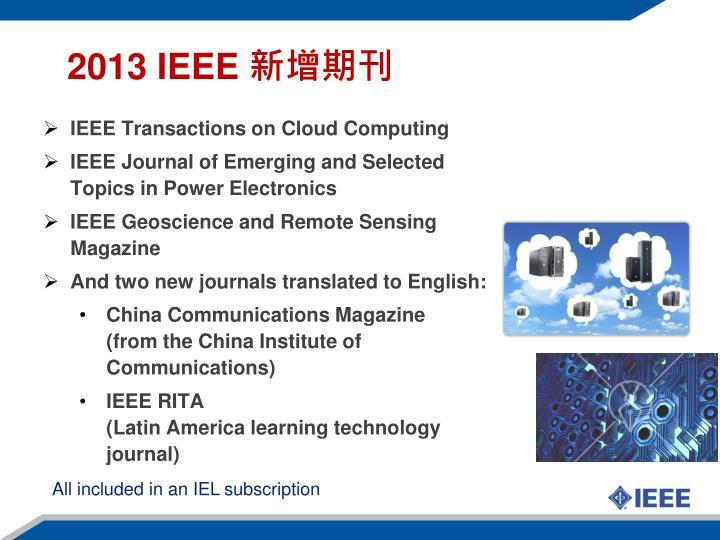 2013 IEE