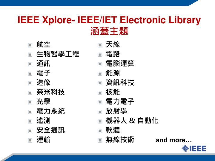 IEEE Xplore- IEEE/IET Electronic Library