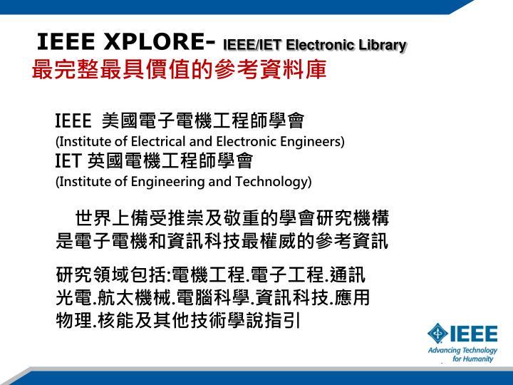 IEEE XPLORE-