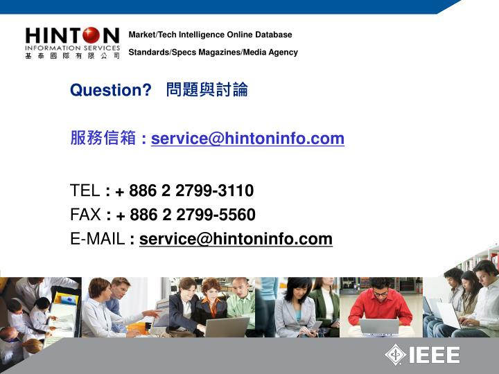 Market/Tech Intelligence Online Database
