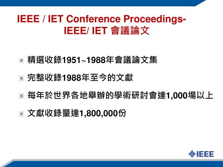 IEEE / IET Conference Proceedings-