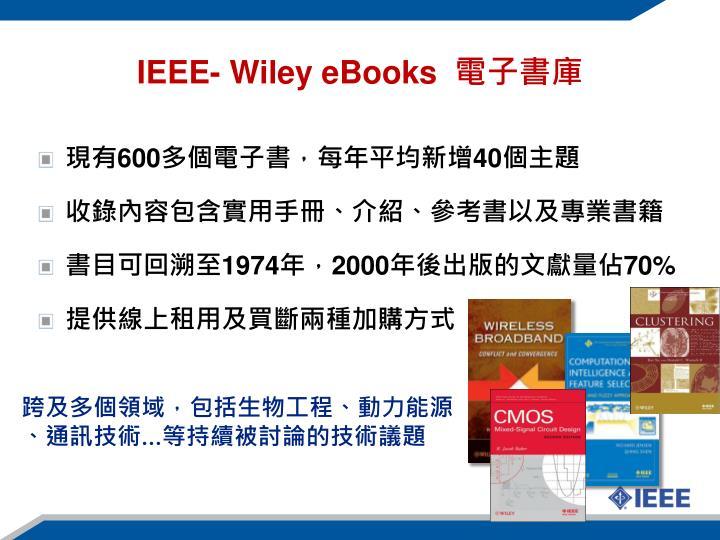 IEEE- Wiley eBooks