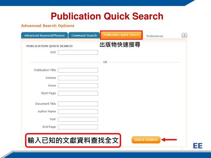 Publication Quick Search