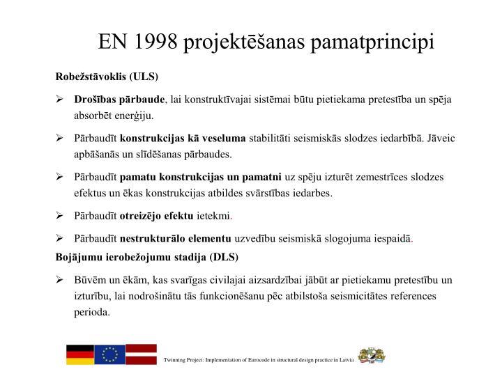 EN 1998 projektēšanas pamatprincipi