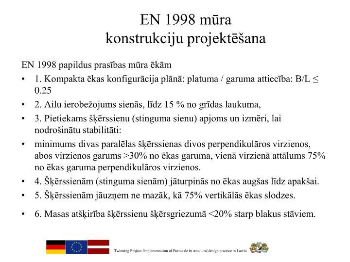 EN 1998 mūra